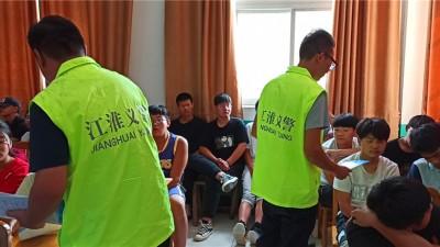 """迎河所:组织江淮义警开展""""法治进校园""""活动"""