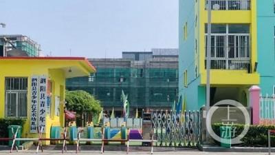 幼儿园内建起4幢别墅 住户疑为园长及当地官员父母