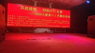 邢台市任泽区开展共同抗疫、同创美好未来活动