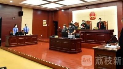 张玉环26年后改判无罪,见证找寻正义的法治力量