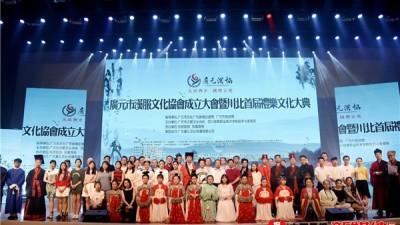 弘扬华夏衣冠文明 穿越千年时空的汉文化在四川广元精彩演绎