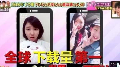 美国为何禁抖音,日本媒体终于道出玄机