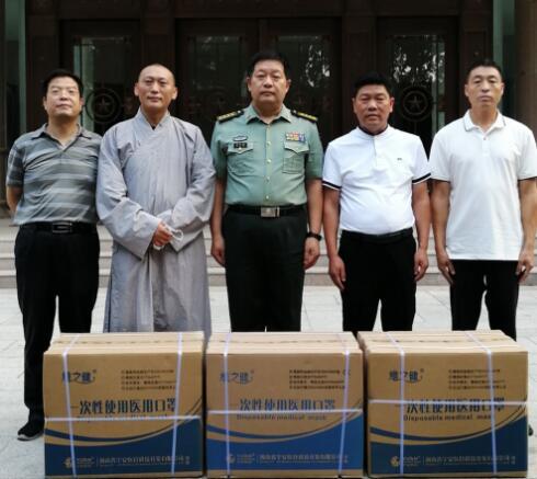 中国少林杂志社社长释延明法师向河南省军区捐赠口罩
