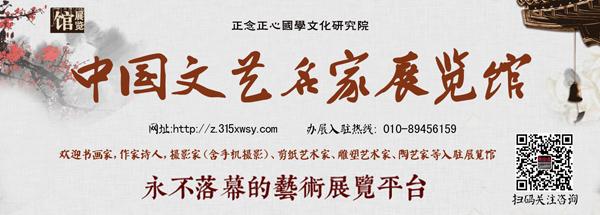 """张庆和:关于""""水的职称""""说明书"""