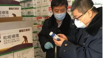 """销售侵权""""打浆乐""""商标的除草剂 哈尔滨一农资公司被罚14万元"""
