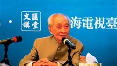 南怀瑾:中国强盛起来,非把阴历历法变过来不可