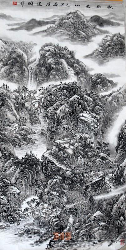 笑难(王建国)山水画欣赏