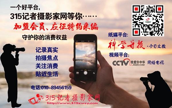 淮安积生新材料有限公司:打造国家级新材料产业基地