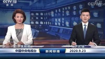 《新闻联播》新主播,33岁!