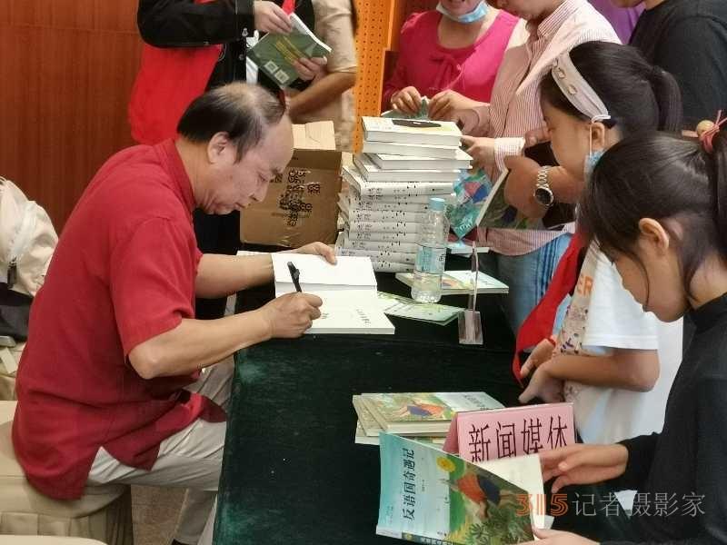 长三角作文大赛颁奖典礼在上海举行