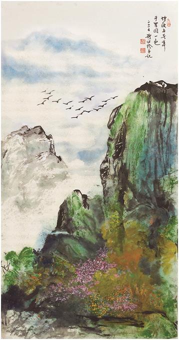 台湾著名书画家杨静江,国学文化传承人
