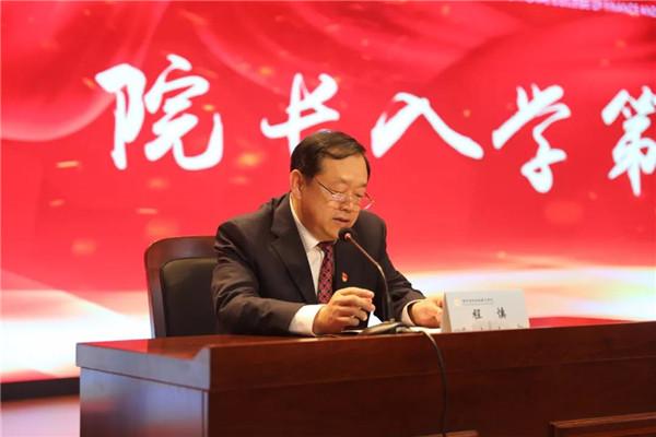 郑州财税金融职业学院奏响新生入学三部曲