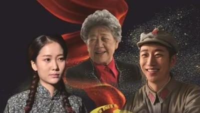 红色题材爱情故事片《幸福山歌》12月9日全国上映