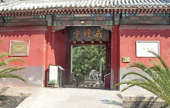 京西有座千年寺庙,授戒需要皇帝赦谕,距离北京只有70公里