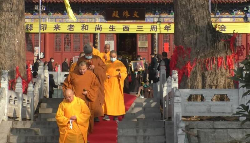 视频:释印来法师三周年纪念法会在河南鲁山文殊寺举办