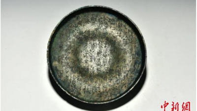 运城发现周朝王卿高级贵族墓地,出土虢国重器