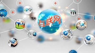 北京市场监管局:监测违法互联网广告2428条次 医疗相关类占比最高