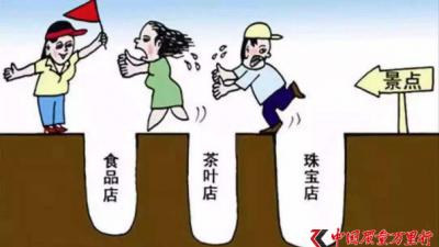 百元一日游?央视曝光旅游团黑幕