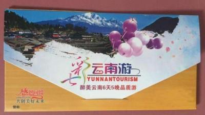 网红直播299元卖6天5晚云南双人旅游卡 执法部门介入