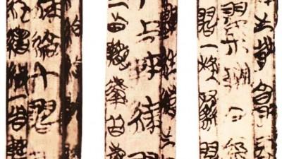 清华简成果:秦人是商人后裔,烽火戏诸侯是假的