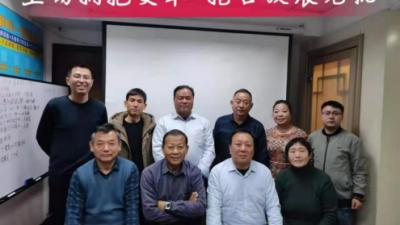 河北省冀南商会会长扩大会议在石家庄召开