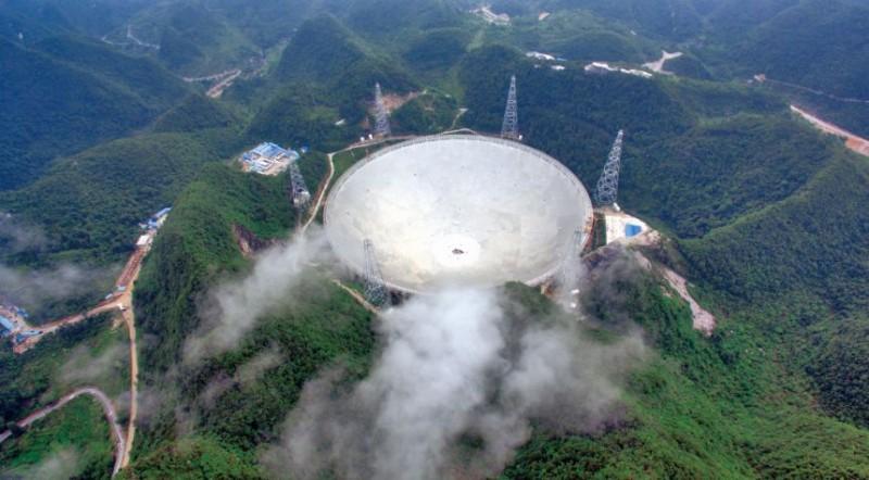 """""""中国天眼""""4月1日起对全球科学界开放"""