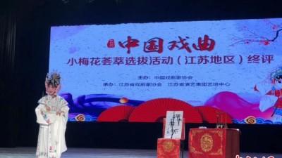 """常州11岁小花旦摘得国戏杯金奖 """"想做传统文化的传承者"""""""