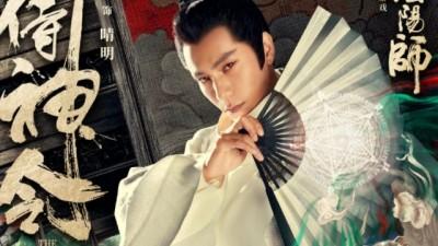 2021春节档电影大洗牌:《侍神令》仅在第五,榜首预售票房50亿
