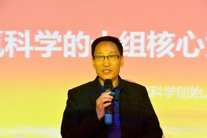 碳氢核肥新产品新技术暨山东代理招商会在聊城召开