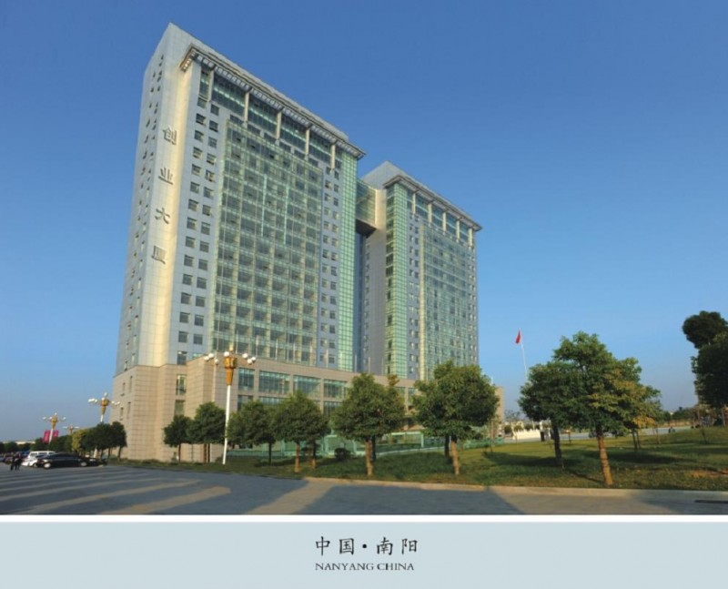 河南省南阳国防科技工业电气研究所