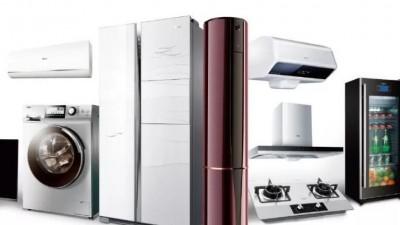 家电产品普遍涨价 原材料价格是主因