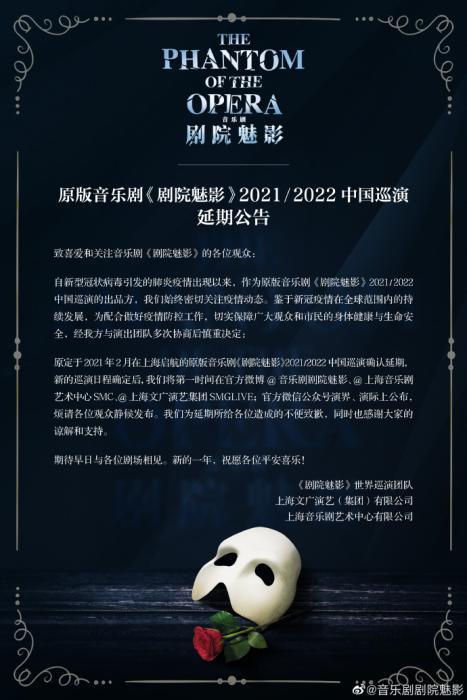 影院限流、近千场演出取消或延期,春节档怎么办?