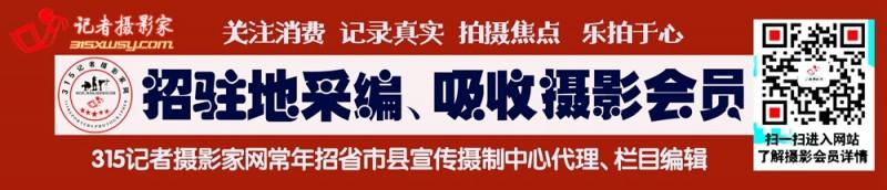 北京最严租房新规,租赁市场变天了?