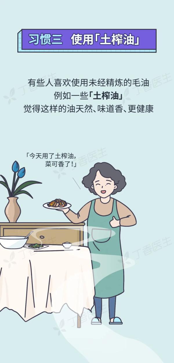 5 种易致癌的做菜习惯,你家中了几个?