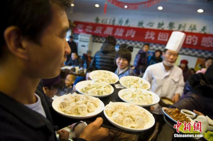 说真的,为什么北方过节喜欢吃饺子?
