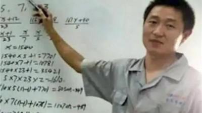河南快递员破译世界难题,受邀到浙大给教授讲课