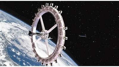 """世界首家""""太空酒店""""2025年将开建 想来一次浪漫的空间旅行吗?"""