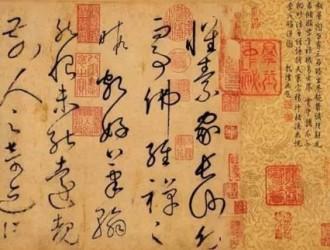 """张继:关于设立""""中国书法节""""的建议"""