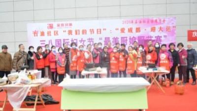 爱成都·迎大运|金宫川派石油社区最美厨娘厨艺赛圆满举办