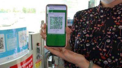 3月16日起,低风险地区人员凭绿码可在国内自由通行