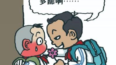 """国产电视剧掀起""""耽改""""热:""""腐文化""""出圈,青少年入坑"""