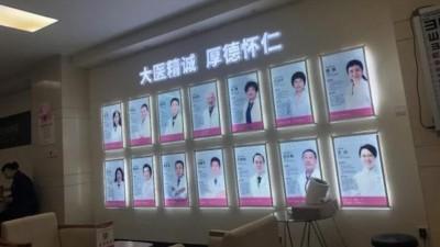 记者暗访男科医院,没病仍被查出多种性功能问题,手术项目被指圈钱