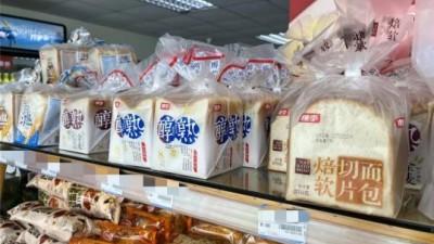 """""""冻龄""""面包!过期半年没有霉变、腐坏,这品牌很多人吃过!生产商:防腐剂符合标准"""
