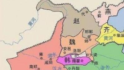 春秋战国时期中华文化基因的形成发展