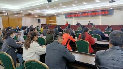 2021淮北食品工业博览会将于4月16日至18日在相山经济开发区举行