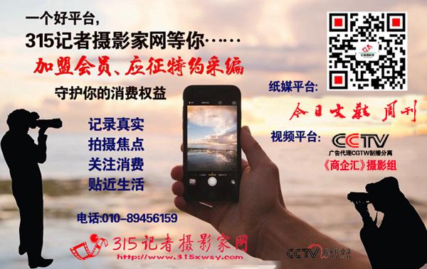 商企汇 敬军兰 广东影视文化有限公司