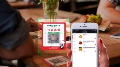 """中消协: 餐厅仅提供""""扫码点餐""""涉嫌过度收集消费者个人信息"""