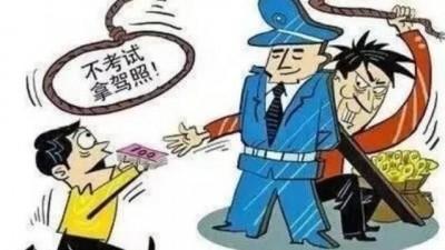 """警惕驾校""""包过""""承诺 广东消委会发布机动车驾培警示"""