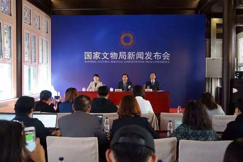 两部门发文禁止国有文物资源资产赠予、出租或出售