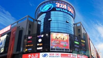北京抽检14批次食品不合格,物美、盒马等有售